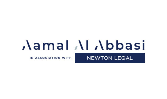 Law Offices of Aamal Al Abbasi S.P.C. site thumbnail